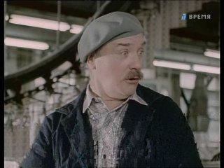 """Социальная реклама 90-х. Русский проект.  """"Будь счастлив, Пашка""""."""