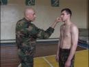 Рукопашный бой АРБ по системе спецназа ГРУ